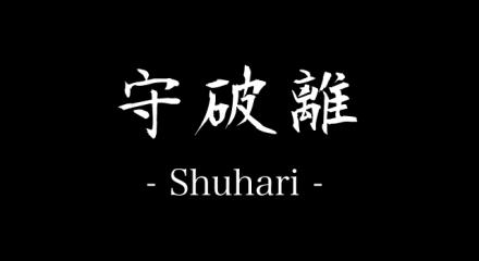 shuhari-become-a-master